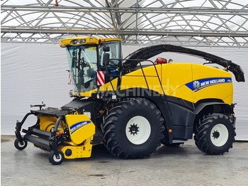 Ensileuse New Holland FR500